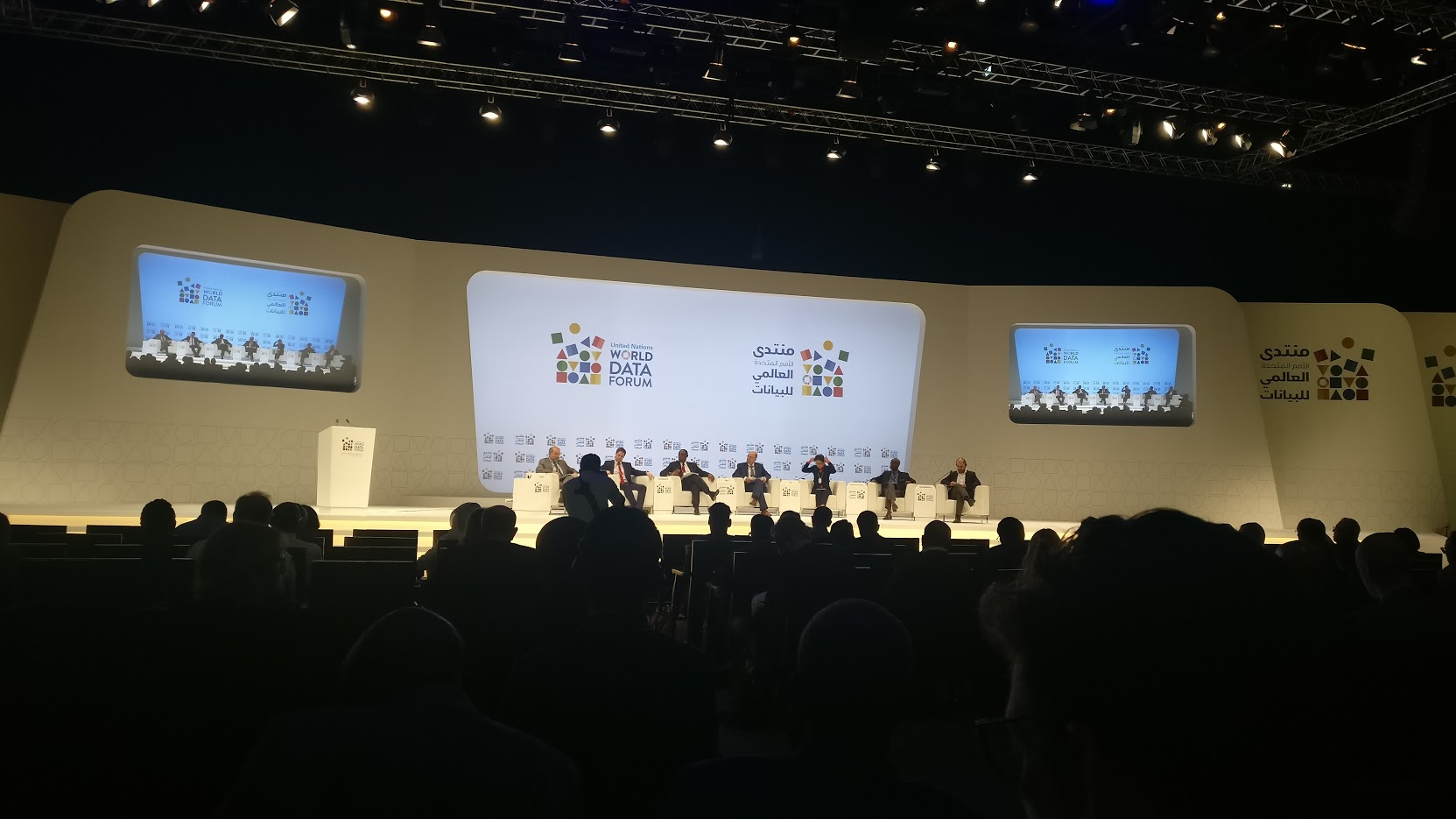 UN Data Forum: My experience with data and daydreaming